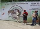 Турнир памяти Метревели г.Сочи-2011г.